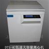 DT5-4C低速大容量离心机DL4-40