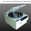 GT10-1高速台式离心机