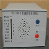 TW27-DSZ-1000G智能锅炉安全示控仪报价