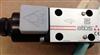 阿托斯电磁阀DHZO型ATOS代理现货