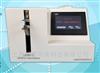 ZHTC2016-C安全注射器自毁测试退出测试器