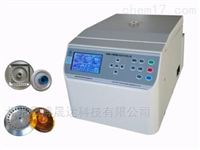 KDC-120HR(微量)高速冷冻離心機