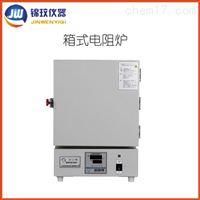 马弗炉生产厂家排名 电炉烘箱上海高温炉