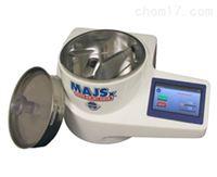 MIKRO MAJS-x型气流筛分仪