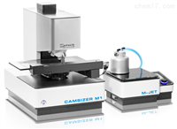 莱驰科技CAMSIZER M1静态图像法粒度仪