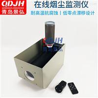 激光烟尘在线监测设备国产在线烟尘测量仪