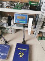 可移动医疗计重电子秤,仪表带打印二维码秤
