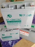 賽特蓄電池BT-12M5.0AC/12V5.0AH廠家正品