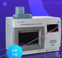微波超声波组合合成反应萃取仪