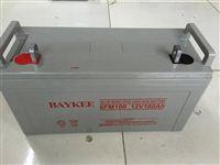 柏克蓄电池12V7AHH厂家直销