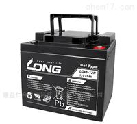 广隆蓄电池LG45-12N/12V45Ah后备电源