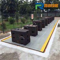 西青150吨电子汽车衡厂家