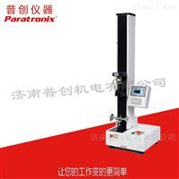 YY0469医用外科口罩拉力检测试验机