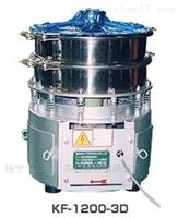 日本TANAKA Tec KF-1200三维振荡筛