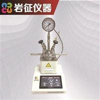 高压搅拌水热合成反应釜