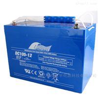 美国丰江蓄电池DC210-12 12V210AH产品简介