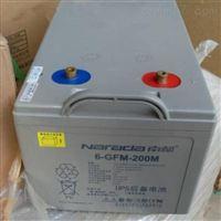南都6-FM-200 12V200AH 铅酸免维护蓄电池