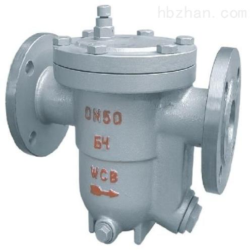 CS41H蒸汽疏水阀